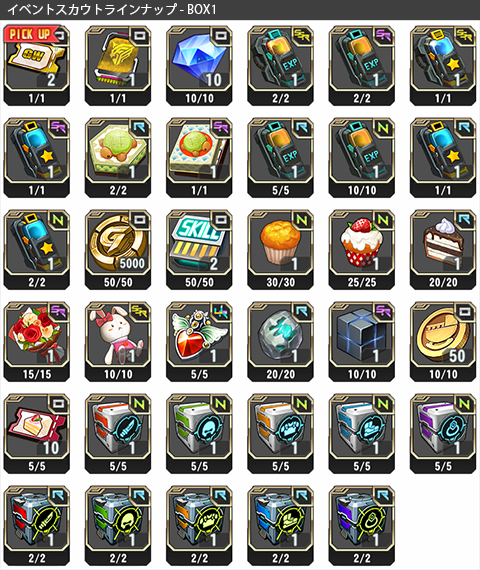 event05_lineup_box1.png