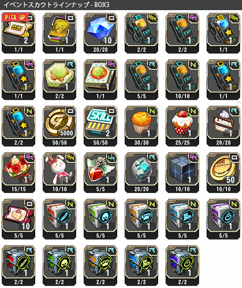 event05_lineup_box3.png